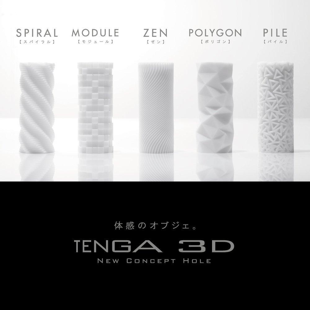 gamme masturbateur Tenga 3D